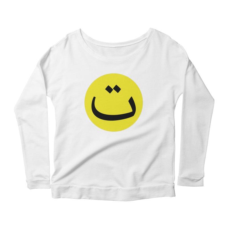 Tah Smiley by Sardine Women's Scoop Neck Longsleeve T-Shirt by Sardine