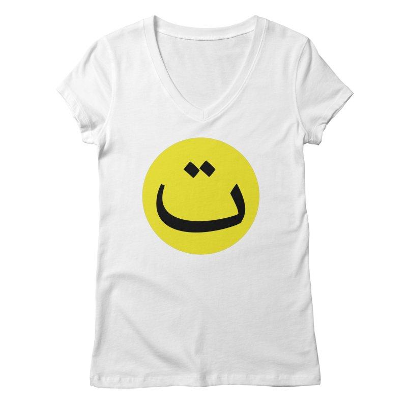 Tah Smiley by Sardine Women's Regular V-Neck by Sardine