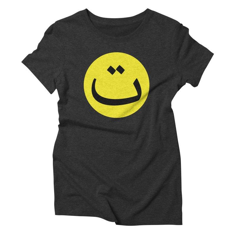 Tah Smiley by Sardine Women's Triblend T-Shirt by Sardine