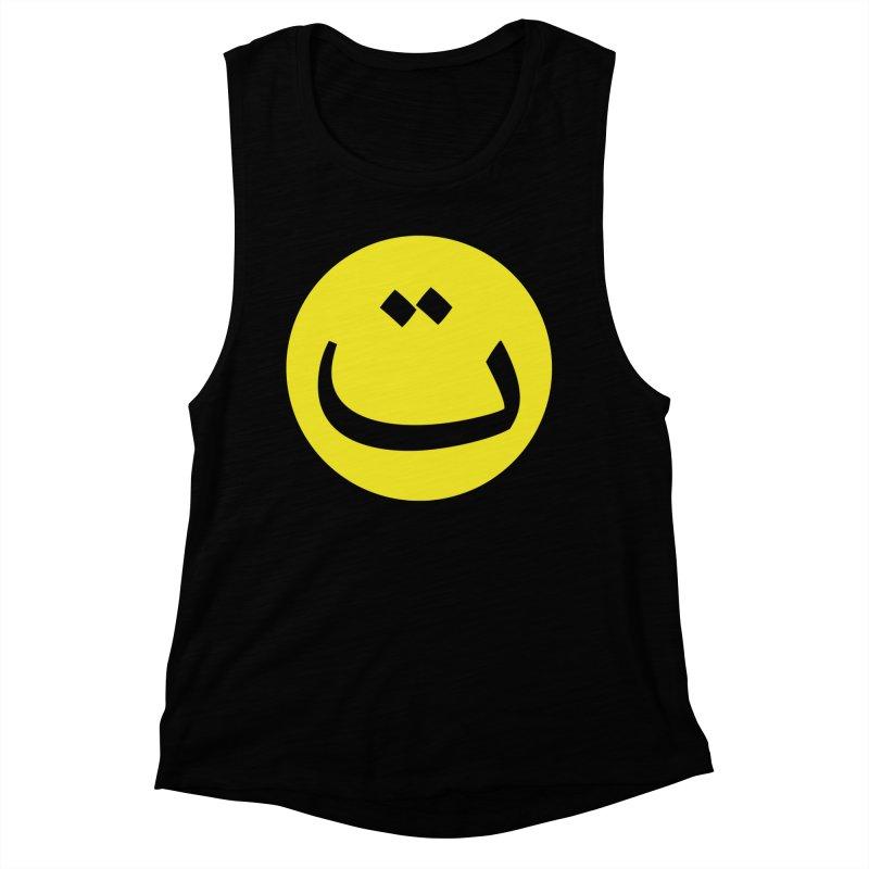 Tah Smiley by Sardine Women's Muscle Tank by Sardine