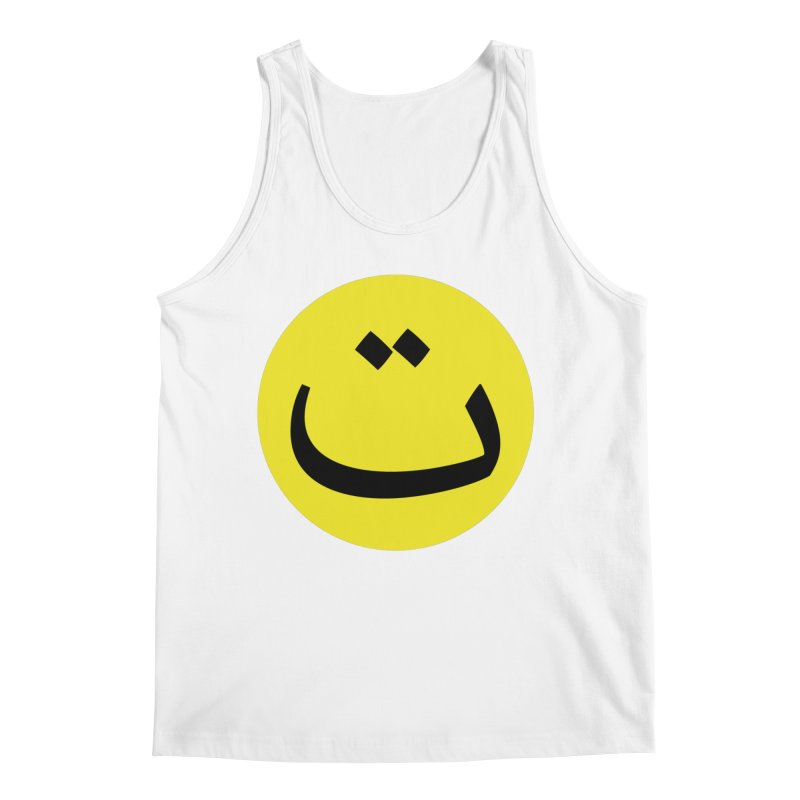 Tah Smiley by Sardine Men's Regular Tank by Sardine