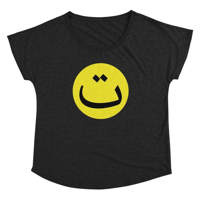 Tah Smiley by Sardine Women's Scoop Neck by Sardine