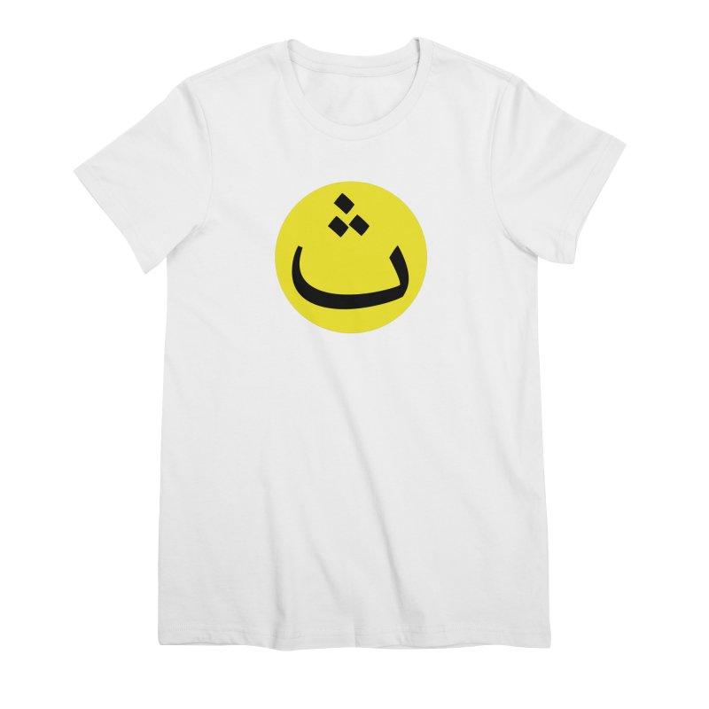 The Thah Alien Smiley by Sardine Women's Premium T-Shirt by Sardine