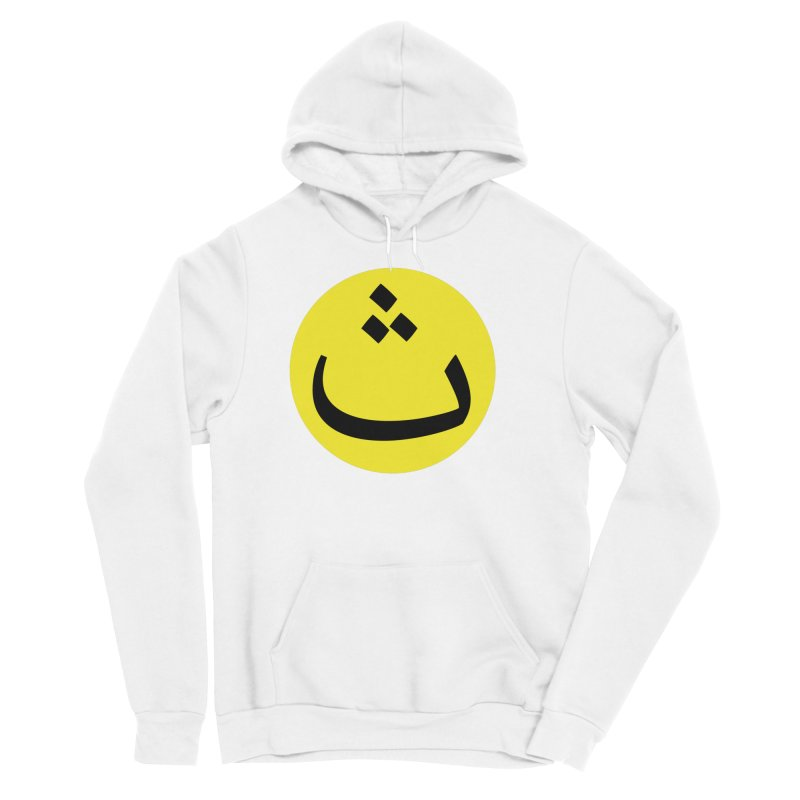 The Thah Alien Smiley by Sardine Men's Sponge Fleece Pullover Hoody by Sardine