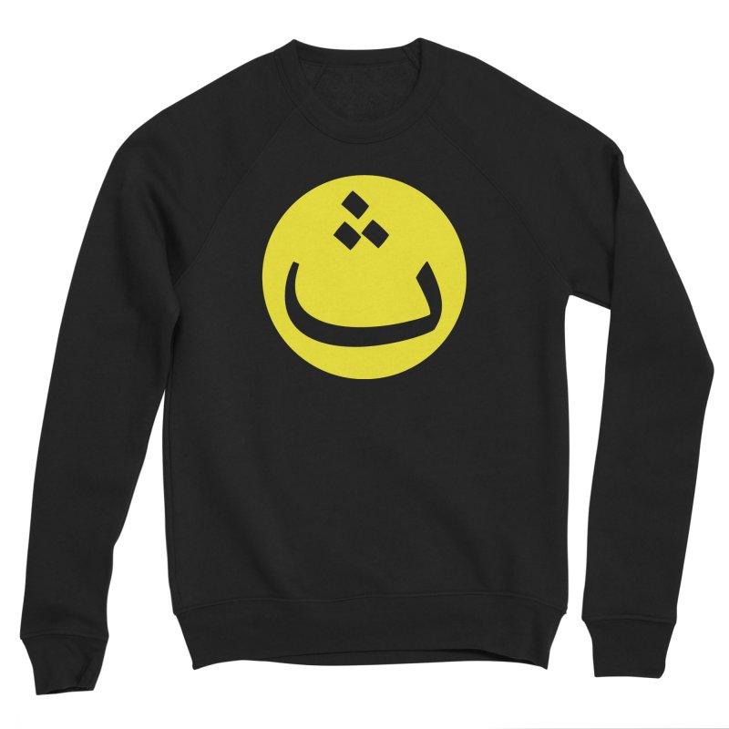 The Thah Alien Smiley by Sardine Men's Sweatshirt by Sardine