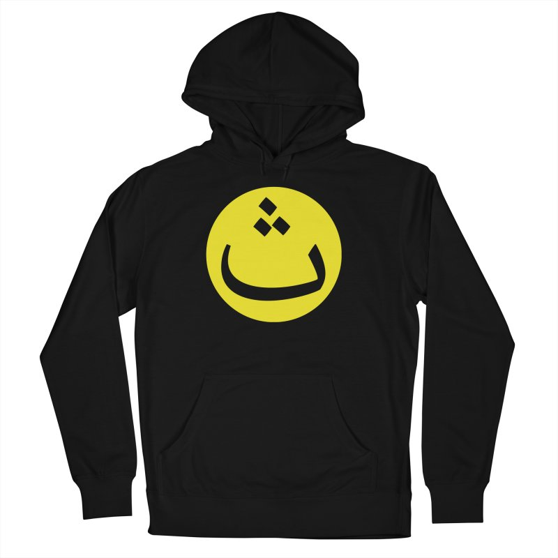 The Thah Alien Smiley by Sardine Men's French Terry Pullover Hoody by Sardine