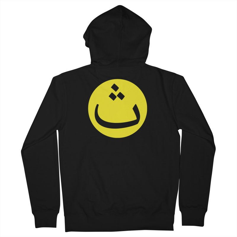 The Thah Alien Smiley by Sardine Women's French Terry Zip-Up Hoody by Sardine