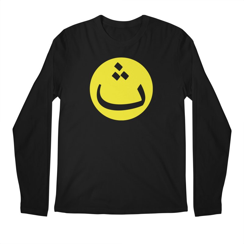 The Thah Alien Smiley by Sardine Men's Regular Longsleeve T-Shirt by Sardine