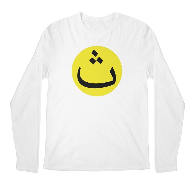 The Thah Alien Smiley by Sardine Men's Regular Longsleeve T-Shirt by Sardine
