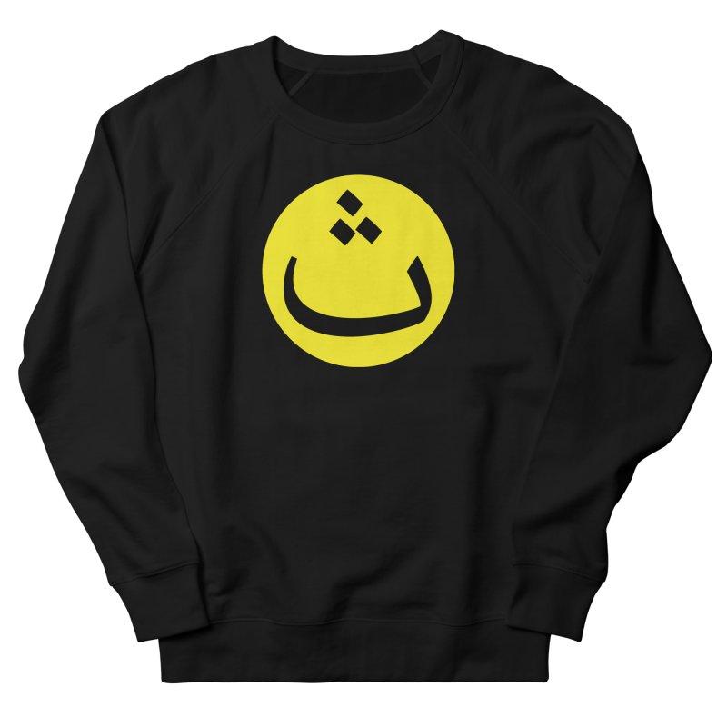 The Thah Alien Smiley by Sardine Women's French Terry Sweatshirt by Sardine