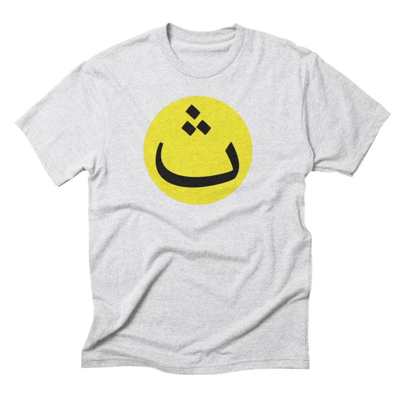 The Thah Alien Smiley by Sardine Men's Triblend T-Shirt by Sardine