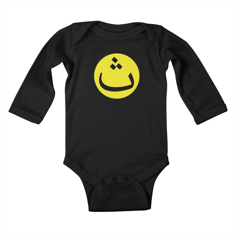 The Thah Alien Smiley by Sardine Kids Baby Longsleeve Bodysuit by Sardine