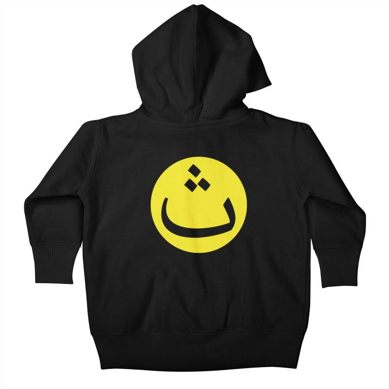 The Thah Alien Smiley by Sardine Kids Baby Zip-Up Hoody by Sardine