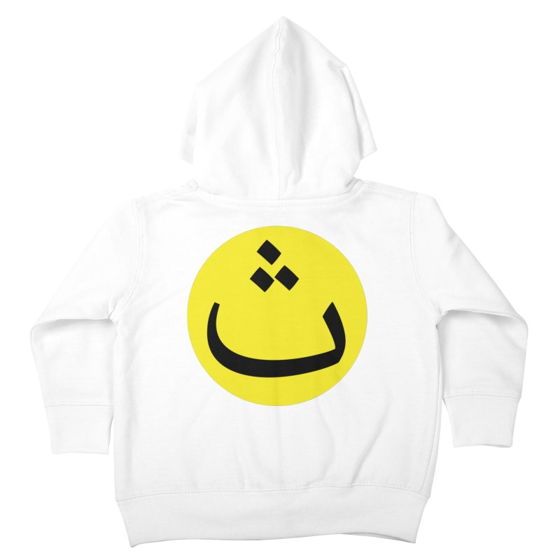 The Thah Alien Smiley by Sardine Kids Toddler Zip-Up Hoody by Sardine