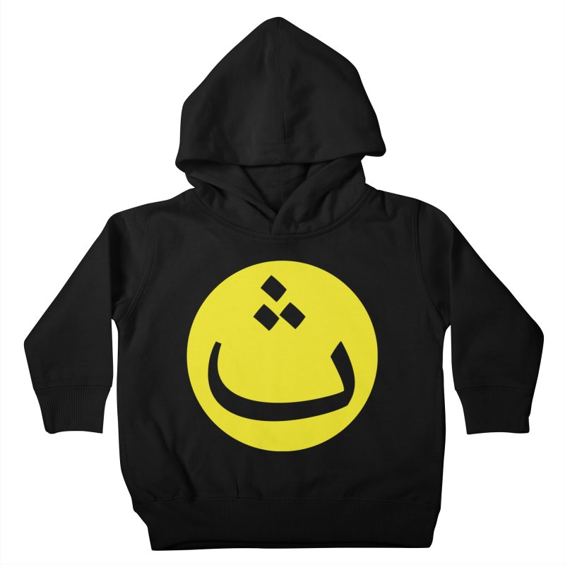 The Thah Alien Smiley by Sardine Kids Toddler Pullover Hoody by Sardine