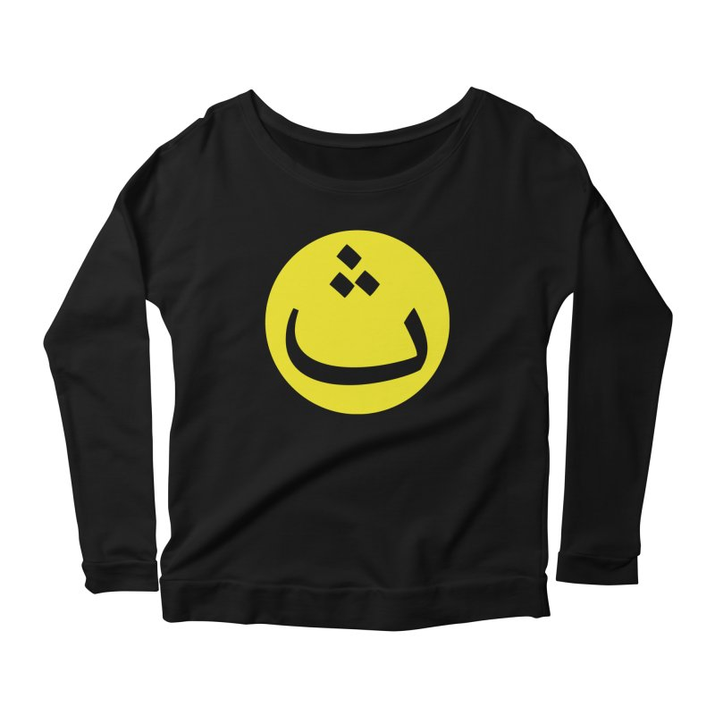 The Thah Alien Smiley by Sardine Women's Scoop Neck Longsleeve T-Shirt by Sardine