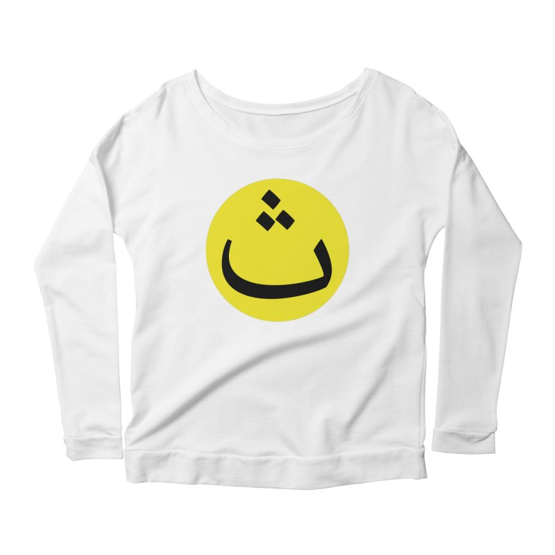 The Thah Alien Smiley by Sardine Women's Longsleeve T-Shirt by Sardine