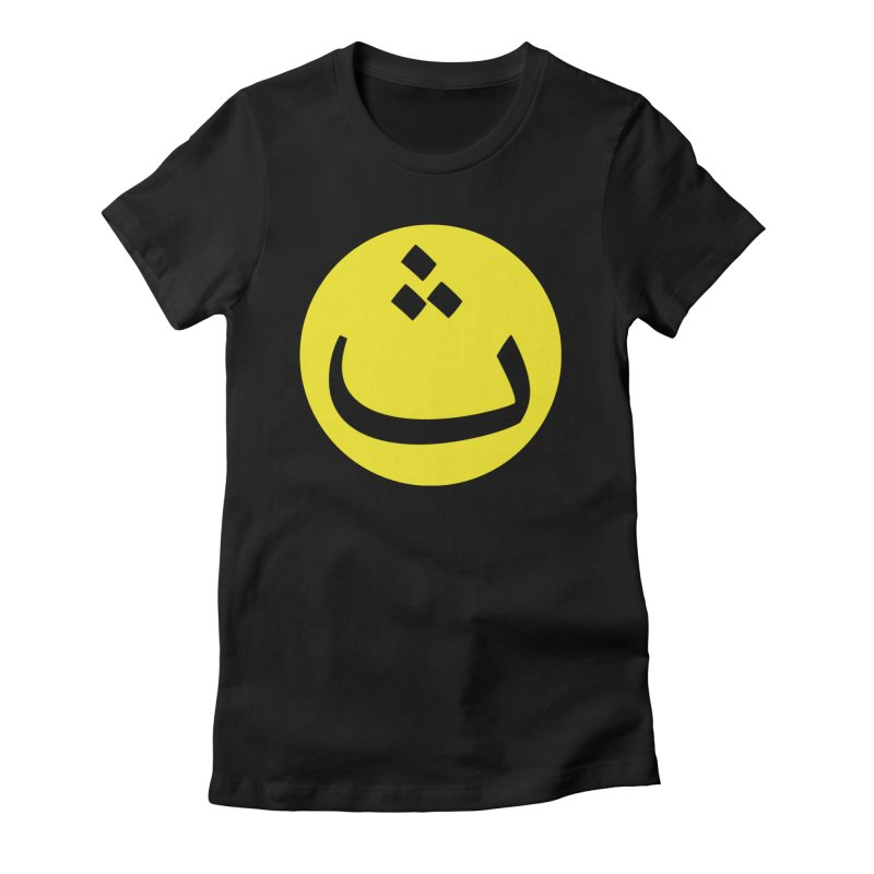 The Thah Alien Smiley by Sardine Women's Fitted T-Shirt by Sardine