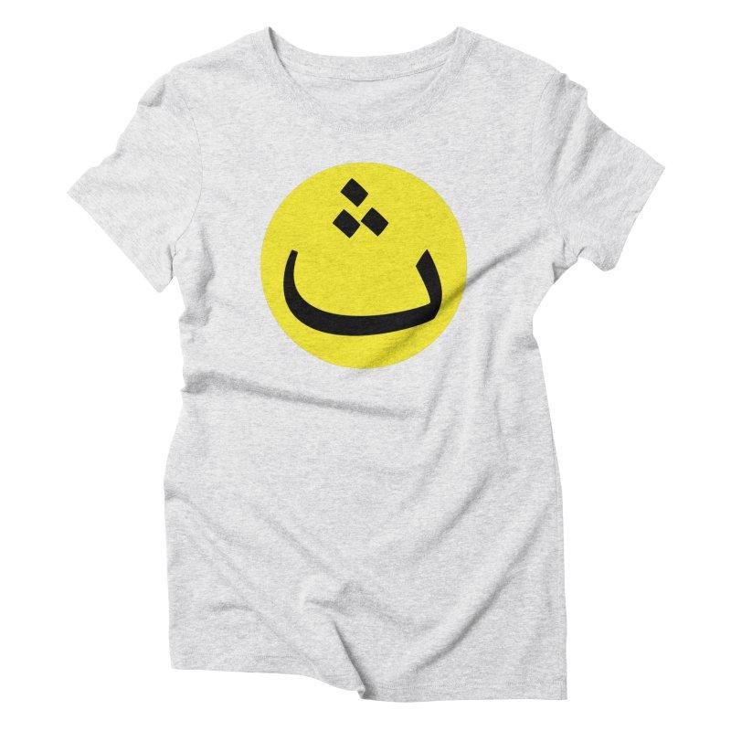 The Thah Alien Smiley by Sardine Women's Triblend T-Shirt by Sardine