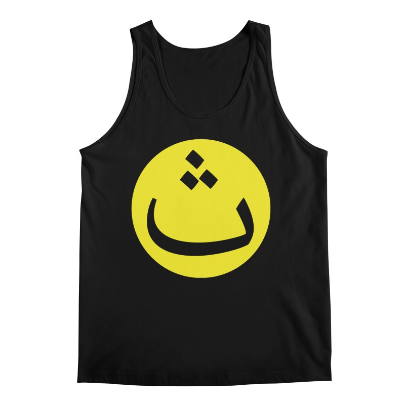 The Thah Alien Smiley by Sardine Men's Regular Tank by Sardine