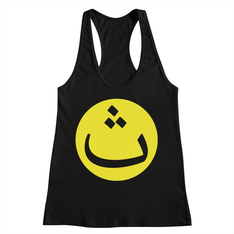 The Thah Alien Smiley by Sardine Women's Racerback Tank by Sardine