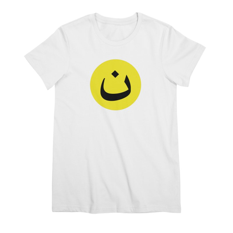 The Noon Cyclops Smiley by Sardine Women's Premium T-Shirt by Sardine