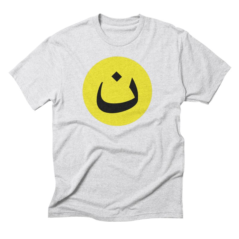 The Noon Cyclops Smiley by Sardine Men's T-Shirt by Sardine