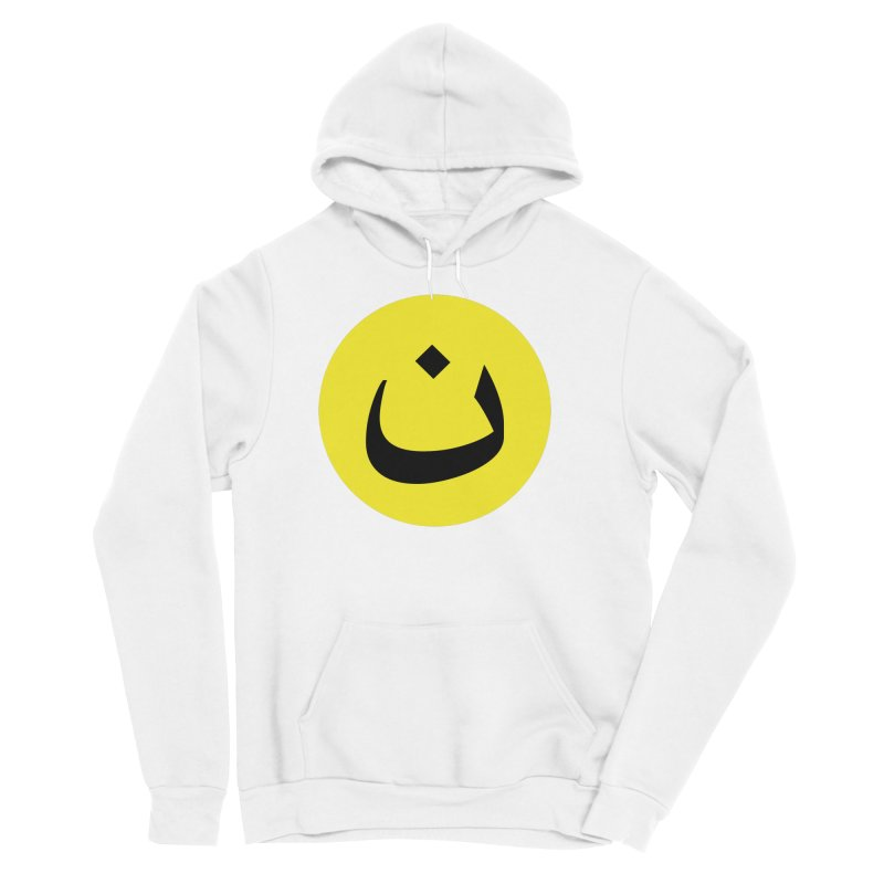 The Noon Cyclops Smiley by Sardine Men's Sponge Fleece Pullover Hoody by Sardine