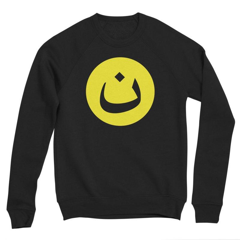 The Noon Cyclops Smiley by Sardine Men's Sponge Fleece Sweatshirt by Sardine