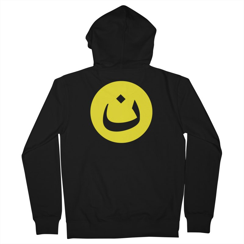 The Noon Cyclops Smiley by Sardine Men's French Terry Zip-Up Hoody by Sardine