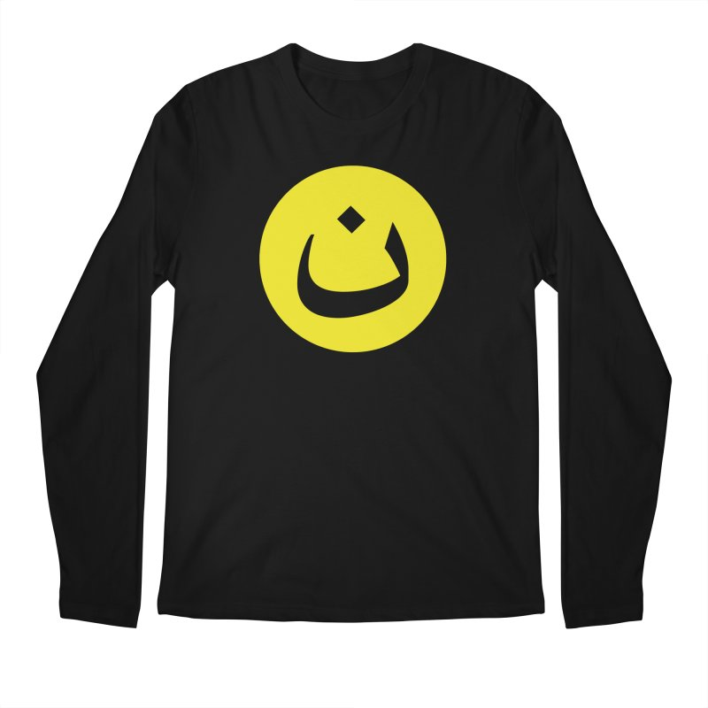 The Noon Cyclops Smiley by Sardine Men's Longsleeve T-Shirt by Sardine