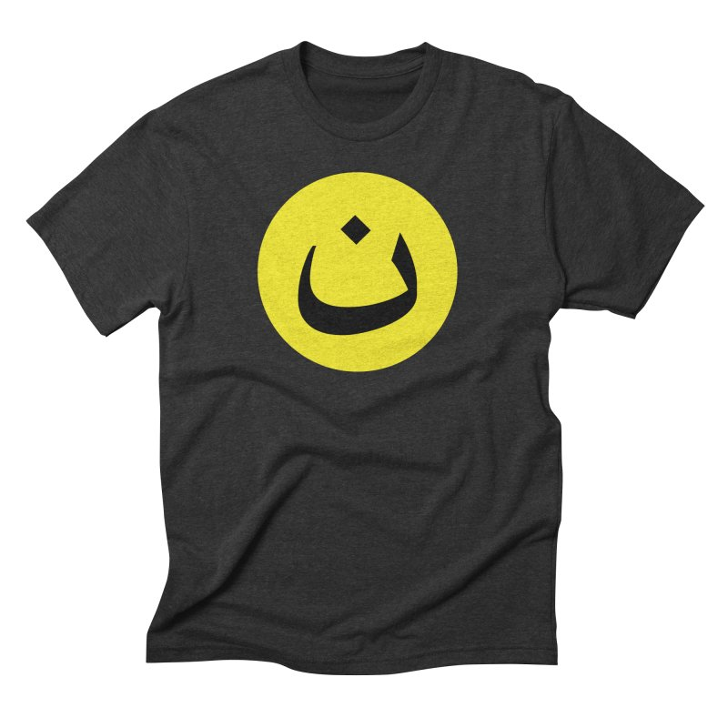 The Noon Cyclops Smiley by Sardine Men's Triblend T-Shirt by Sardine