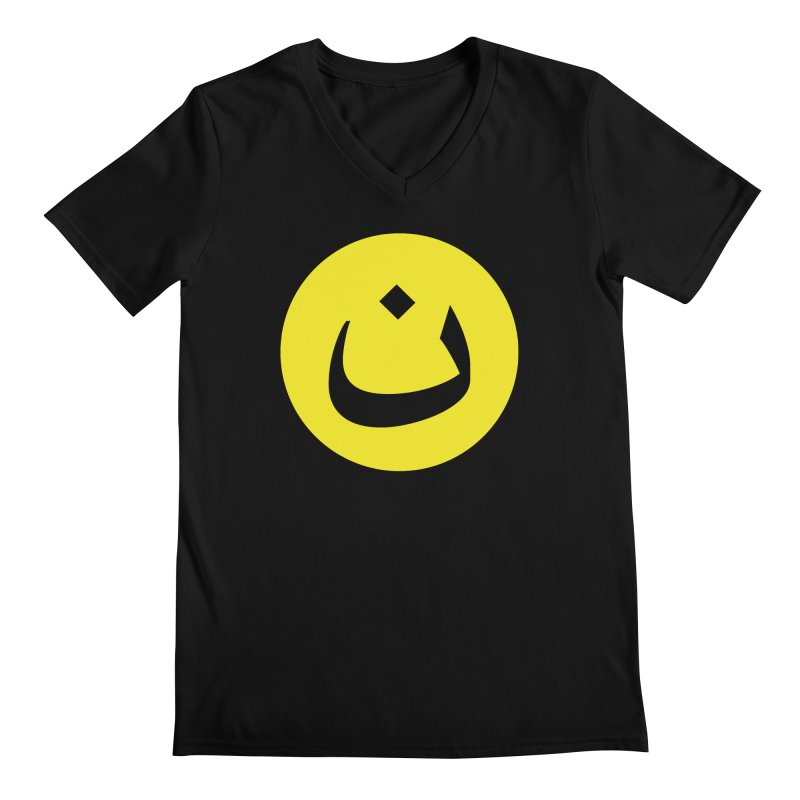The Noon Cyclops Smiley by Sardine Men's Regular V-Neck by Sardine