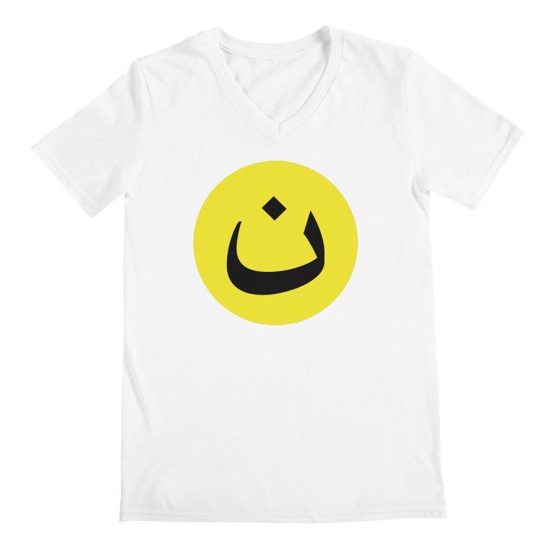 The Noon Cyclops Smiley by Sardine Men's V-Neck by Sardine