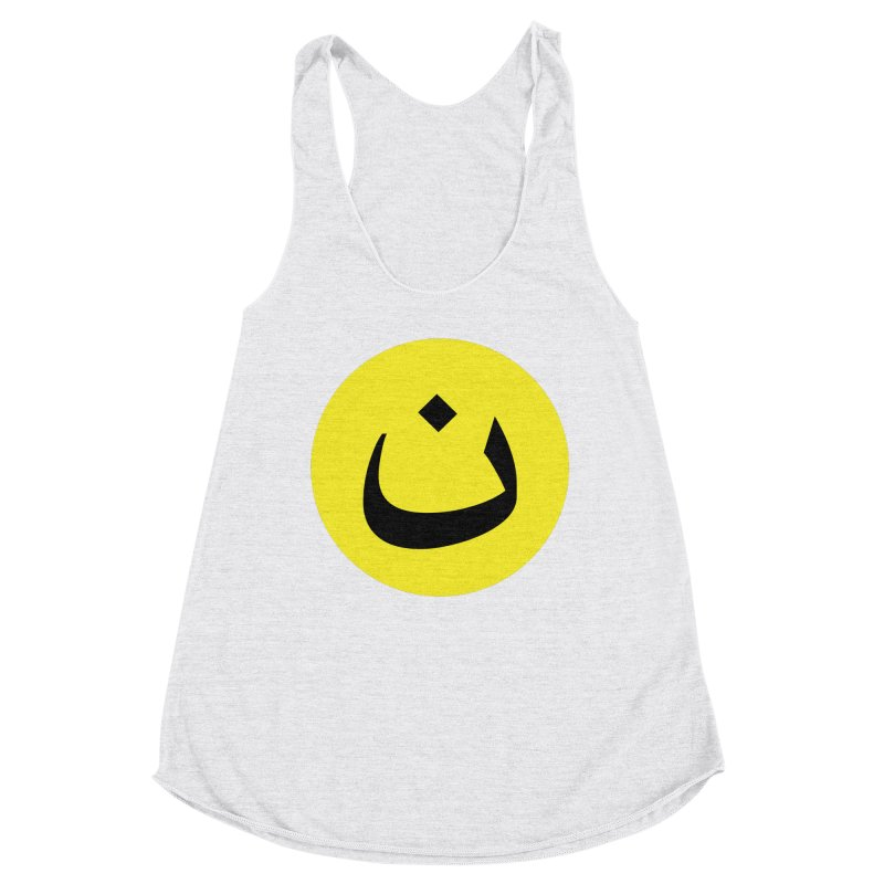The Noon Cyclops Smiley by Sardine Women's Racerback Triblend Tank by Sardine