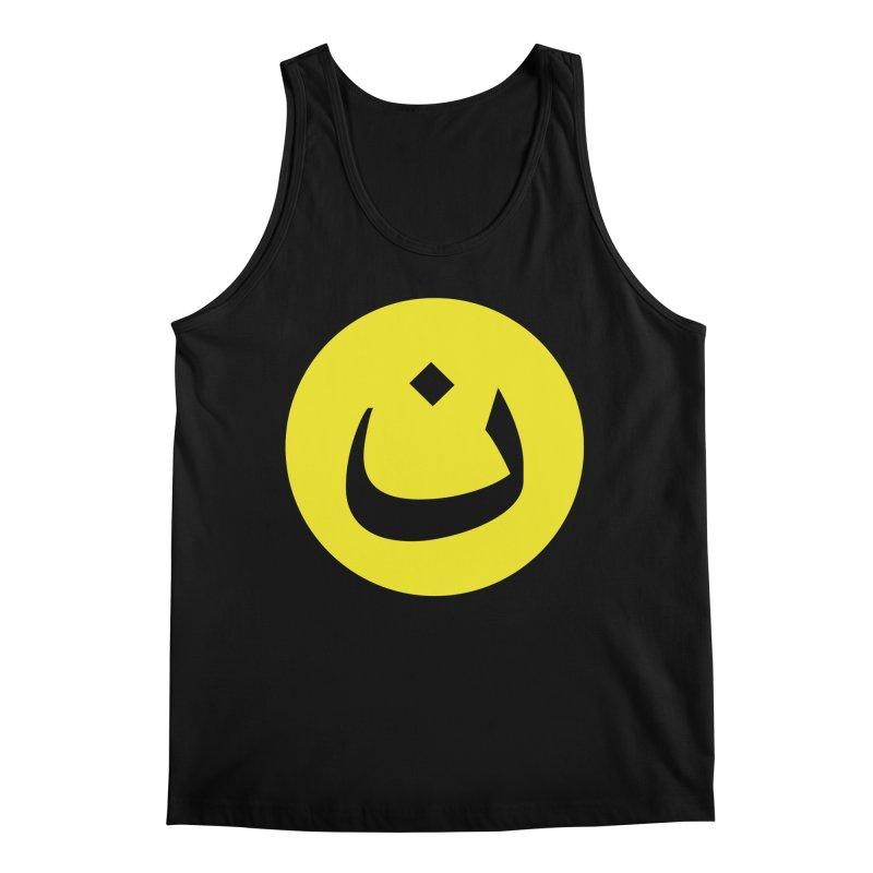 The Noon Cyclops Smiley by Sardine Men's Regular Tank by Sardine