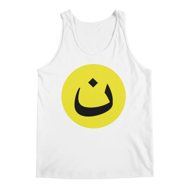 The Noon Cyclops Smiley by Sardine Men's Tank by Sardine
