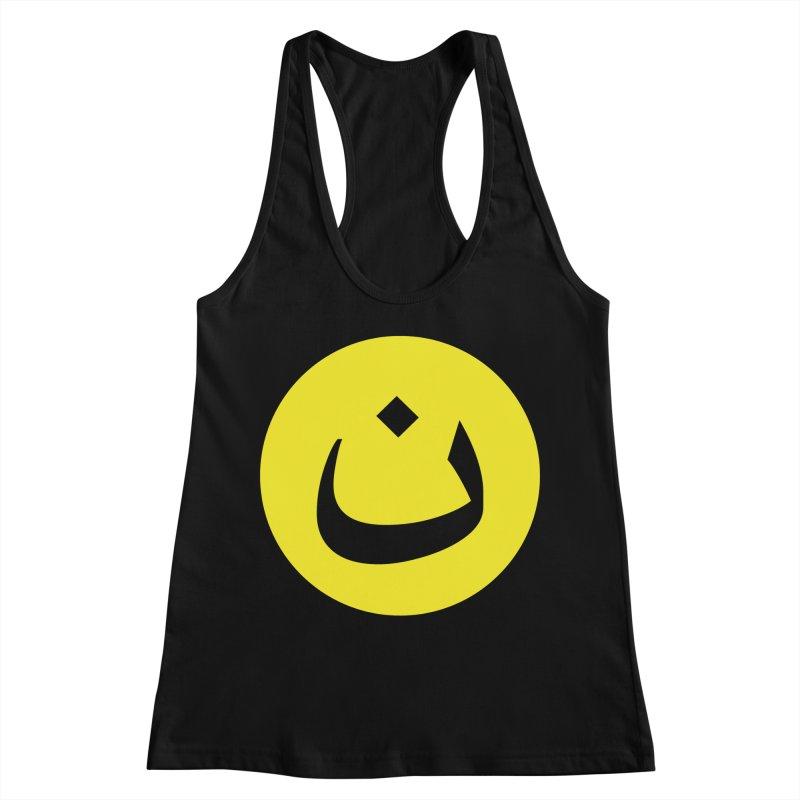 The Noon Cyclops Smiley by Sardine Women's Racerback Tank by Sardine