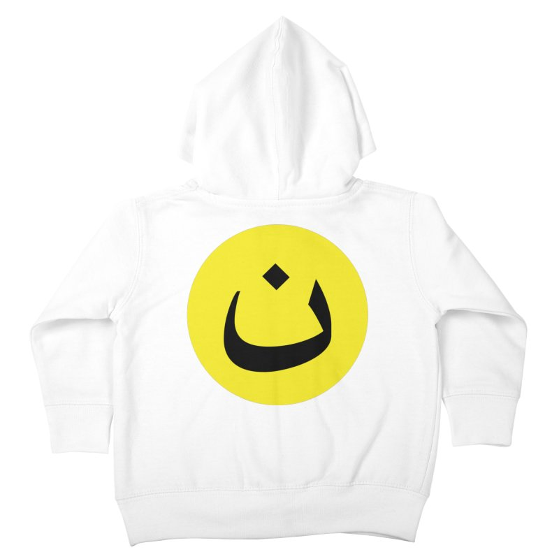 The Noon Cyclops Smiley by Sardine Kids Toddler Zip-Up Hoody by Sardine