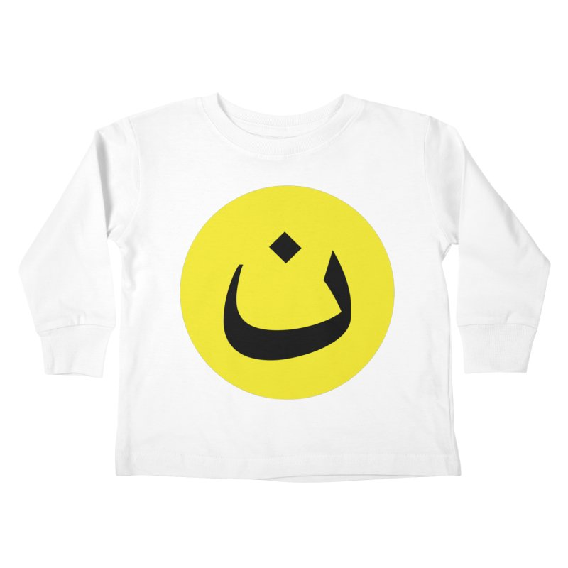 The Noon Cyclops Smiley by Sardine Kids Toddler Longsleeve T-Shirt by Sardine