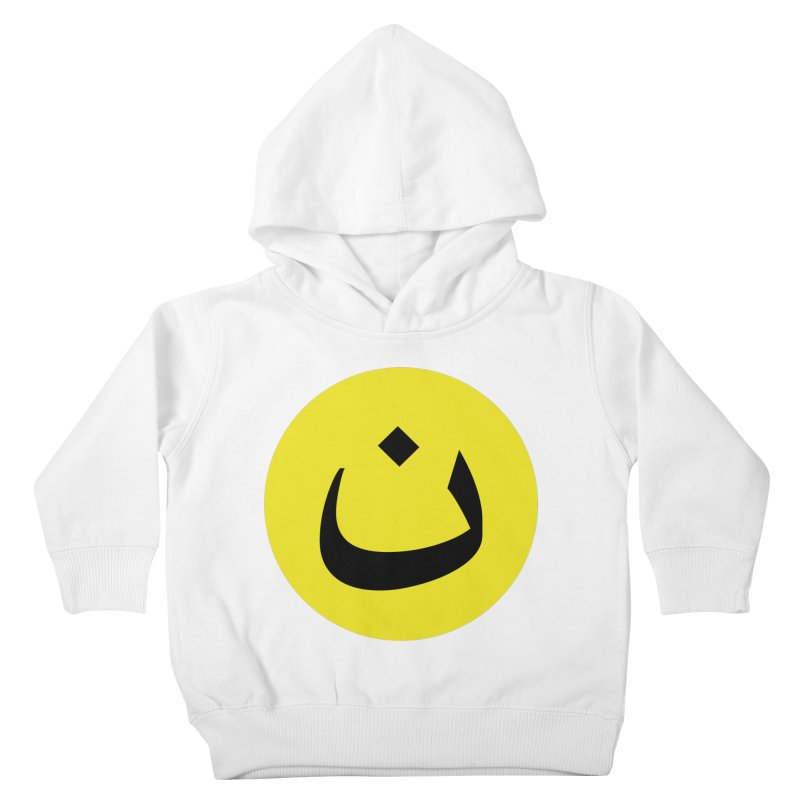 The Noon Cyclops Smiley by Sardine Kids Toddler Pullover Hoody by Sardine