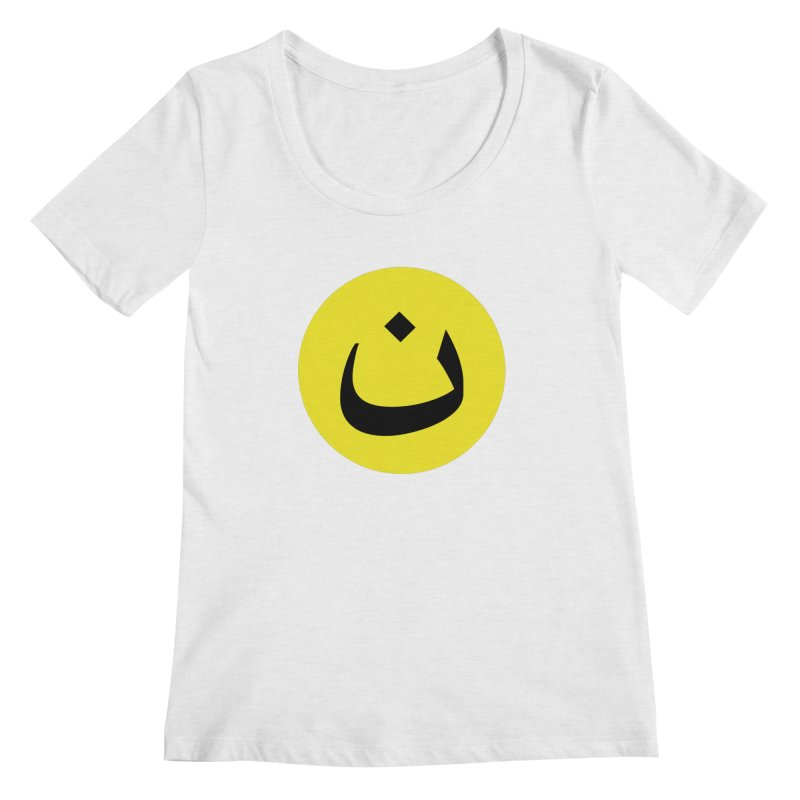 The Noon Cyclops Smiley by Sardine Women's Regular Scoop Neck by Sardine