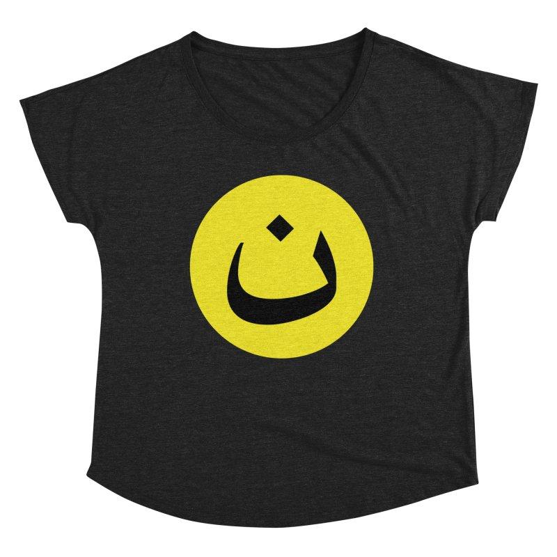 The Noon Cyclops Smiley by Sardine Women's Scoop Neck by Sardine
