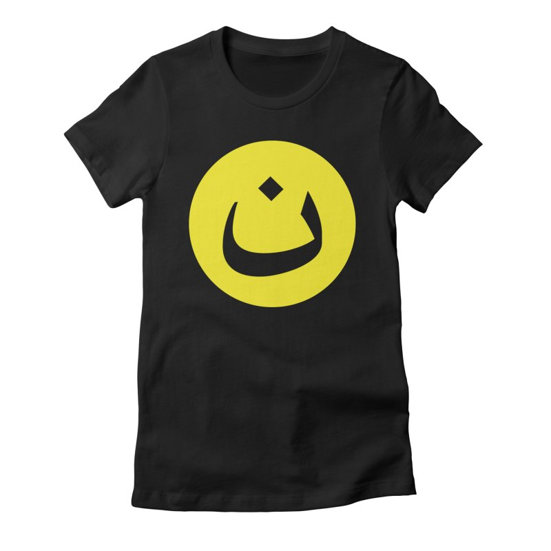 The Noon Cyclops Smiley by Sardine Women's T-Shirt by Sardine