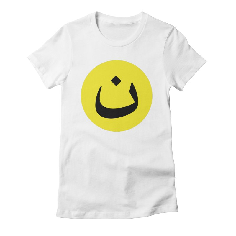 The Noon Cyclops Smiley by Sardine Women's Fitted T-Shirt by Sardine