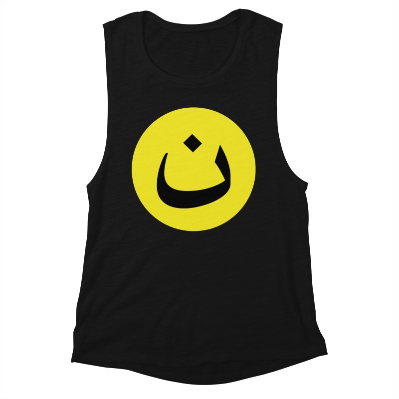 The Noon Cyclops Smiley by Sardine Women's Muscle Tank by Sardine
