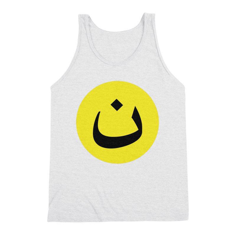 The Noon Cyclops Smiley by Sardine Men's Triblend Tank by Sardine