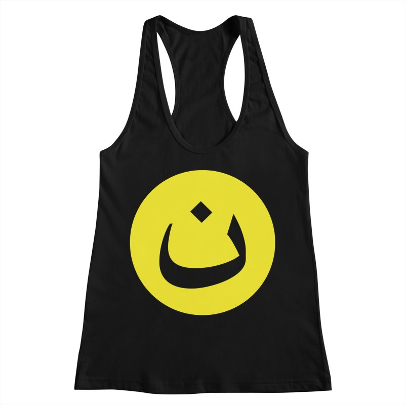 The Noon Cyclops Smiley by Sardine Women's Racerback Tank by Sardine