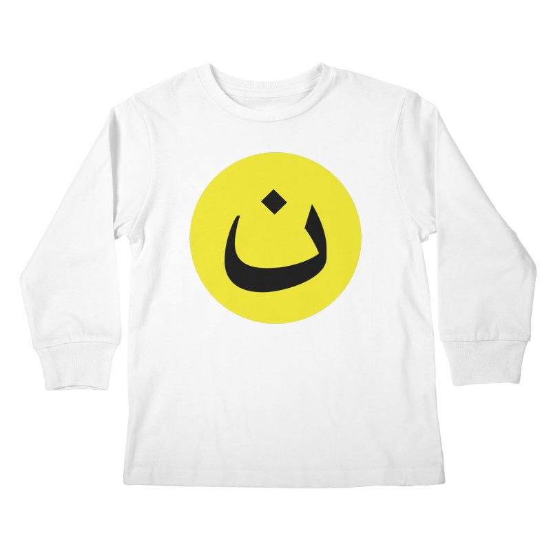 The Noon Cyclops Smiley by Sardine Kids Longsleeve T-Shirt by Sardine