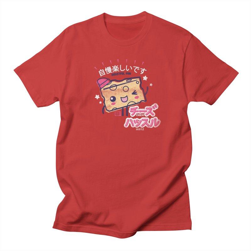 Cheesy Hustle Men's T-Shirt by Saturday Morning Society